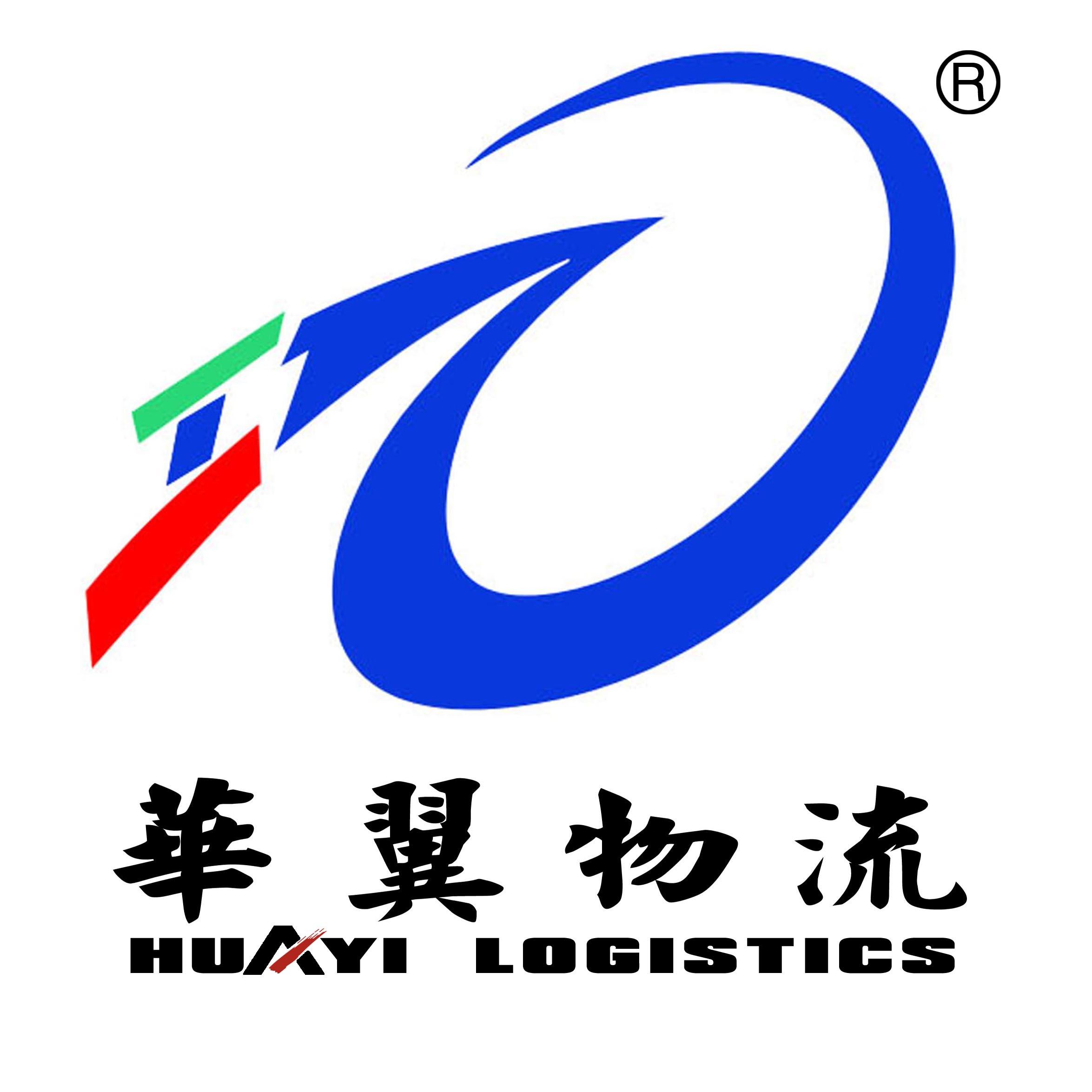 吉林省華翼物流有限公司