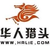 深圳市华人猎头人力资源有限公司