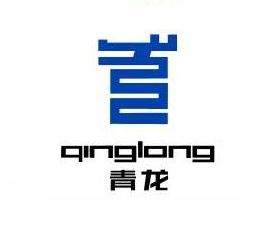 湖北青龍防水材料有限公司