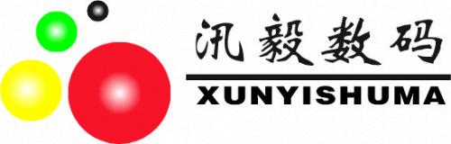 上海汛毅數碼科技有限公司