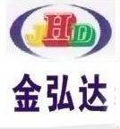 中山金弘達塑膠材料有限公司