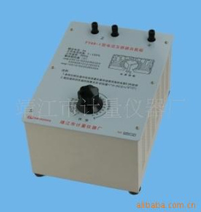 【电感器】供应|批发|价格|图片|型号