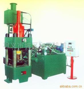 巩义屑饼机 铁屑压块机 铁粉成型机 -机械设备