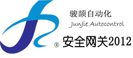 上海駿頡自動化設備有限公司