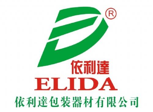 惠州市依利達包裝設備有限公司