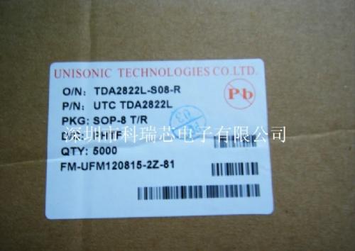 tda2822引脚图,参数及电路图,价格,现货,双声道音频功