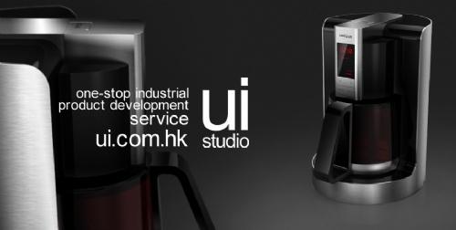 香港浩新产品设计公司设计的咖啡机