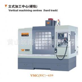VMC(VC)610加工中心