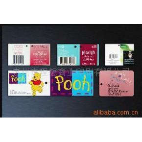 惠州市理想商業印刷有限公司