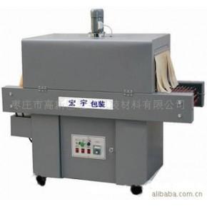 熱收縮機 高頻熱合機 宏宇