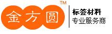 北京金方圓科技有限公司