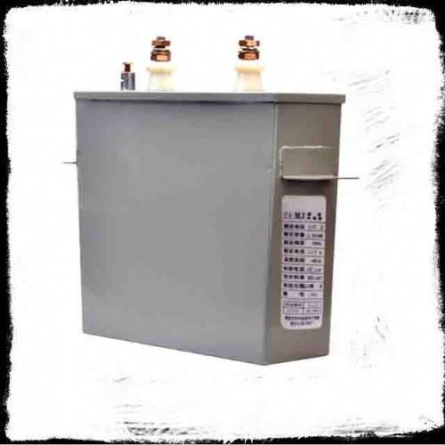 型自愈式低压并联电容器