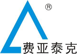 上海潛水泵制造有限公司
