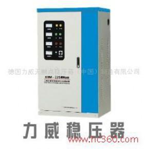 西安穩壓器 賣_西安穩壓器批發_西安穩壓器價格