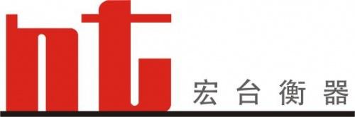 上海宏臺電子衡器有限公司