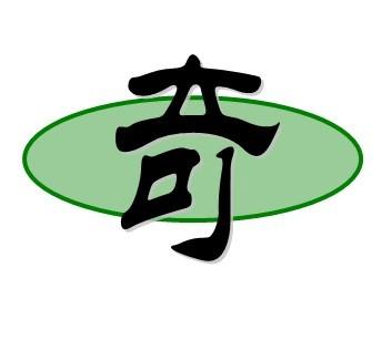 徐州奇展柜貨架經營部