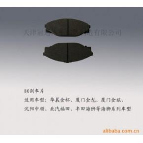 天津市冠通汽車部件制造有限公司