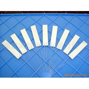 陶瓷發熱片 氧化鋁陶瓷 電阻器陶瓷
