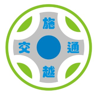 上海施越交通設施有限公司(銷售部)