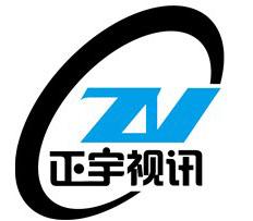 深圳正宇視訊科技有限公司