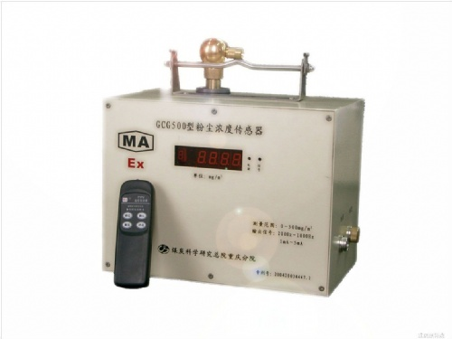 该散射光经过光电转换器转换成光电流,经主控板的光电流积分电路转换