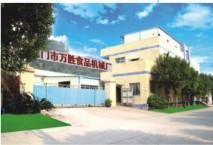 江门市蓬江区杜阮万胜食品机械厂