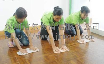 深圳市潔爾美清潔服務有限公司
