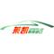 河南萊凱汽車銷售有限公司