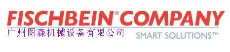 廣州圖森機械設備有限公司