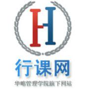 杭州華略企業管理咨詢有限公司