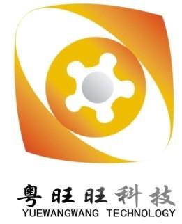 深圳市粤旺旺科技有限公司