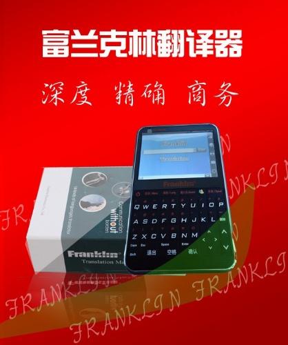 北京雙塔科博科技有限公司