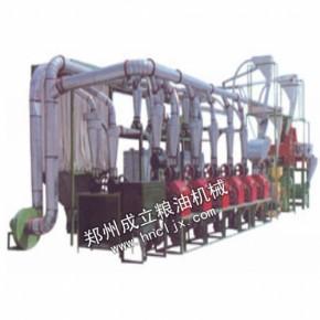 厂家热销50吨面粉机械|面粉加工成套设备