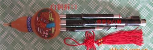 【傣丝南韵】紫竹葫芦丝  白铜三音葫芦丝