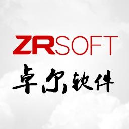 青岛卓尔软件有限公司