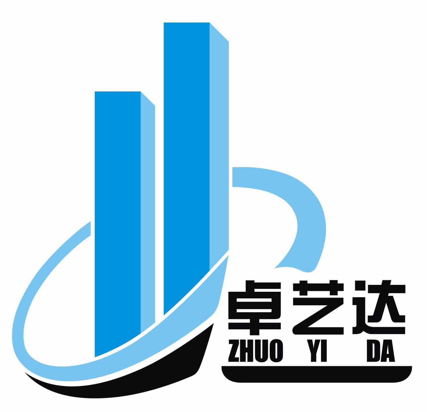 深圳卓艺达装饰设计工程有限公司