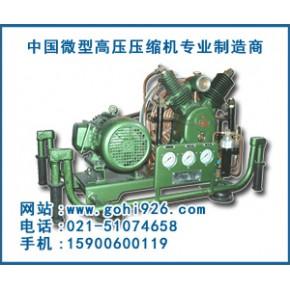 上海樂高壓縮機有限公司
