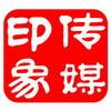上海印象傳媒有限公司