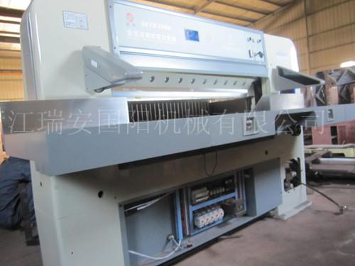 裁纸机 温州切纸机 小型切纸机 大型切纸机