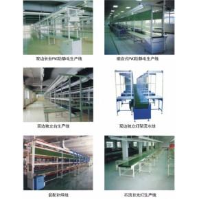 專業生產線棒工作臺、不銹鋼工作臺、自動化流水線、生產組裝線、SMT電子周邊設備、五金零件、專用零配件、波峰焊、回流焊、倉