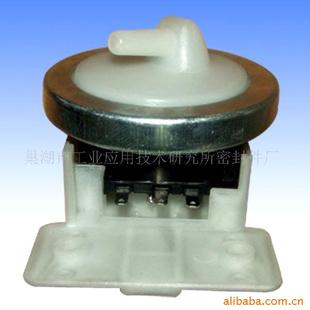 洗衣机水位传感器i型