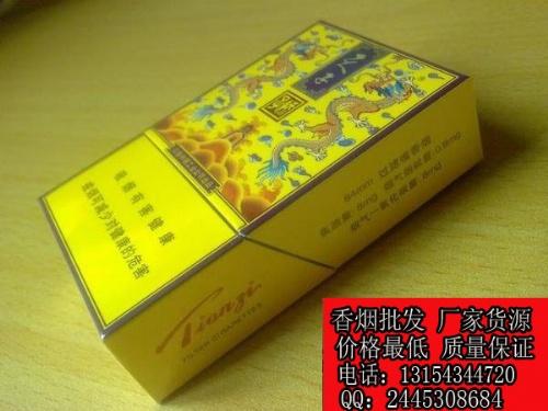 阿勒泰香烟批发 阿勒泰名烟名酒专卖店 阿勒泰市香烟供应商