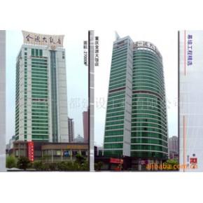 鋁合金隱框玻璃幕墻-重慶金源大飯店