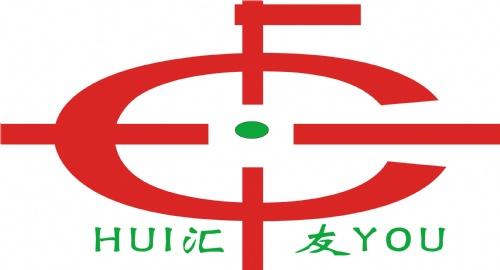 廣州匯氟友貿易有限公司