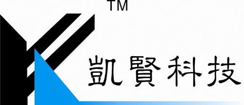 上海凱賢印科技有限公司