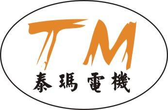 長沙泰瑪電機有限公司
