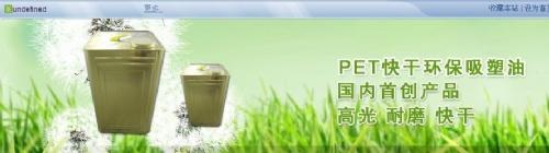 深圳市名卓星化工有限公司