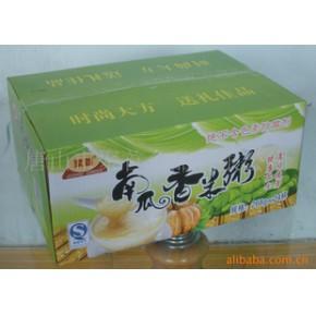 南瓜香米粥() 聚首