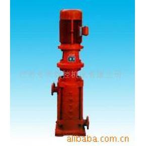 XBD立式多级消防泵 运河