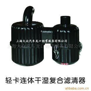 重型汽车空气滤清器